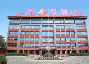 Longji Group