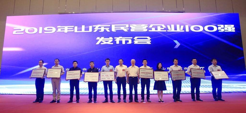 yabo亚博体集团再获省级荣誉,加速领跑行业发展