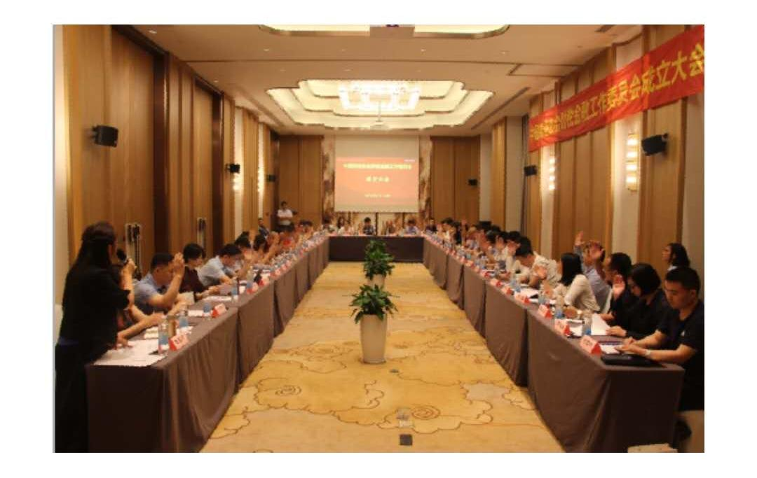 热烈庆祝中国铸造协会财税金融工作委员会成立大会胜利召开