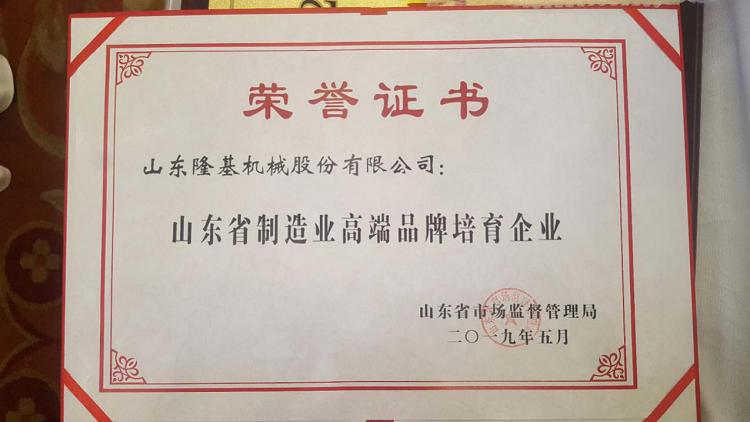 yabo亚博体机械:成功入围2019年山东省制造业高端品牌培育企业